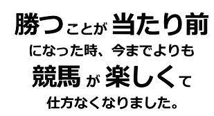 BWH.JPG